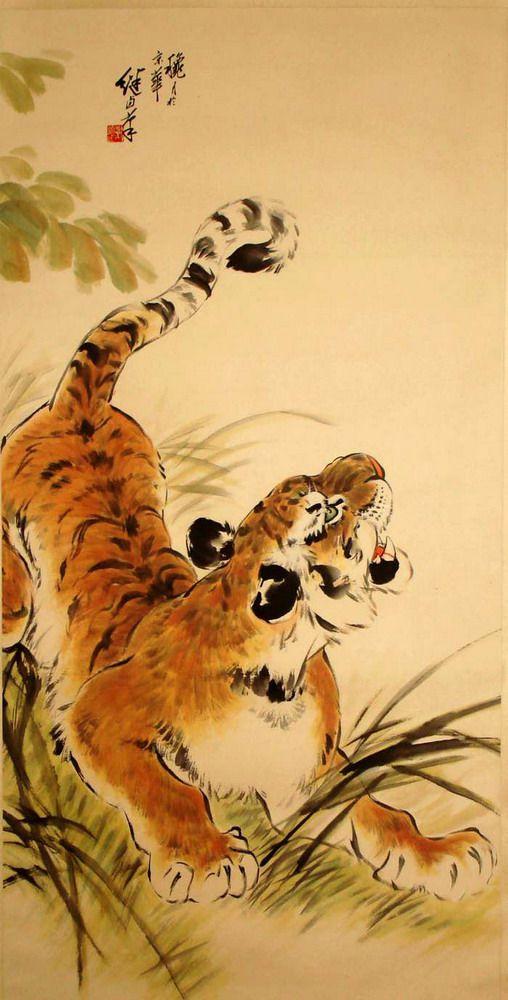 刘继卣书画作品字画收藏欣赏动物