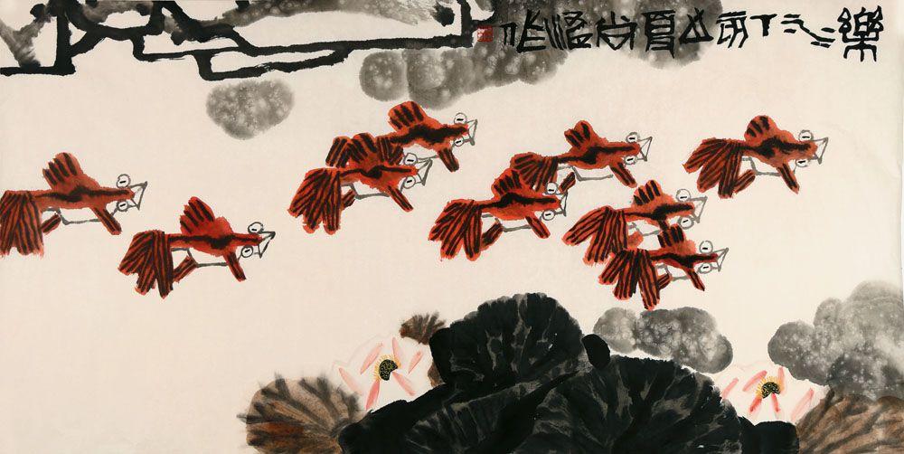 尚涛书画作品字画收藏欣赏动物