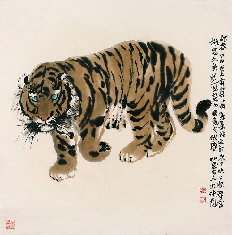 36字画猜动物提示图片
