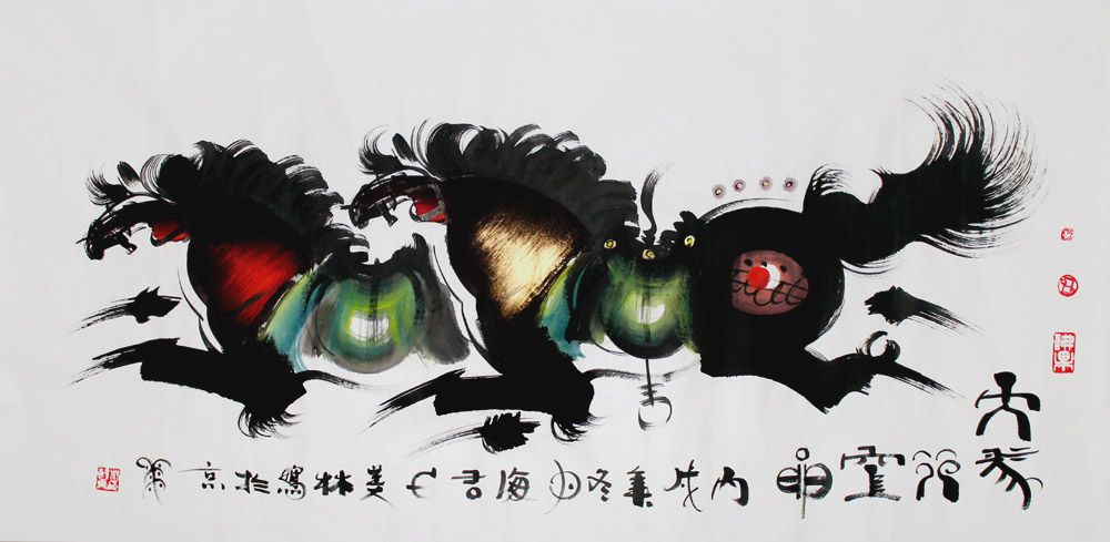 韩美林书画作品字画收藏欣赏-马(带出版书)